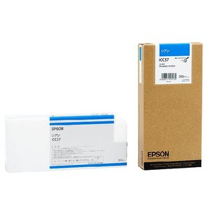 EPSON エプソン 純正インクカートリッジ PX-H10000/PX-H8000 <ICC57> abewebshop