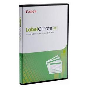 キヤノン ラベル作成ソフト LabelCreate SE|abewebshop