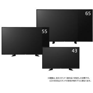 NEC 大画面液晶ディスプレイ Eシリーズ 65型 MultiSync LCD-E656 abewebshop