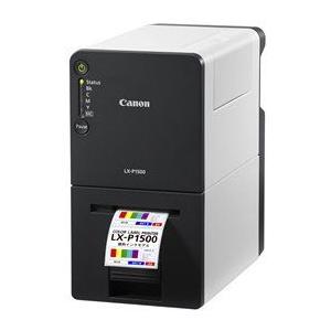 Canon キヤノン 4色カラーラベルプリンター LX-P1500|abewebshop