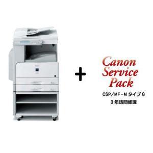 Canon キヤノン A3 モノクロ 複合機 MF7430D+1段カセット+ペディスタルB+3年保証|abewebshop