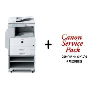 Canon キヤノン A3 モノクロ 複合機 MF7430D+1段カセット+ペディスタルB+4年保証|abewebshop
