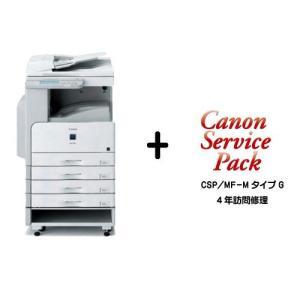 Canon キヤノン A3 モノクロ 複合機 MF7430D+3段カセット+ペディスタルC+4年保証|abewebshop