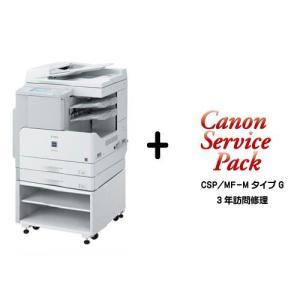 Canon キヤノン A3 モノクロ 複合機 MF7455DN+1段カセット+ペディスタルB+3年保証|abewebshop