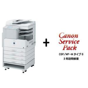 Canon キヤノン A3 モノクロ 複合機 MF7455DN+3段カセット+ペディスタルC+3年保証|abewebshop