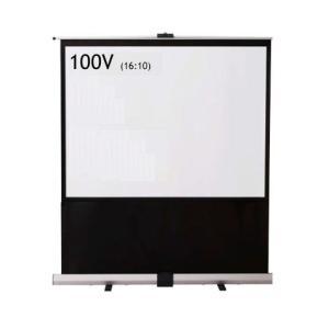 IZUMI 床置・自立 100インチWスクリーン RS-100V|abewebshop