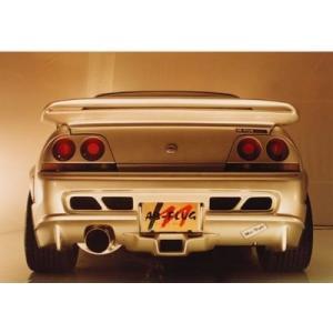 GT-R33 Rear Bumper Spoiler