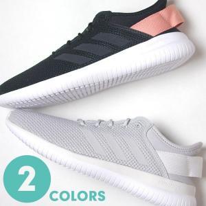 アディダス スニーカー レディース クラウドフォーム QT FLEK W 全2色 (adidas CLOUDFOAM)(170704)|abich