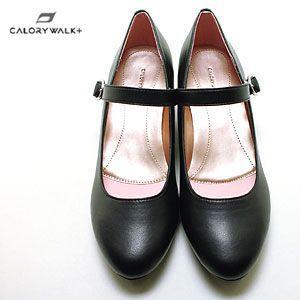 カロリーウォークプラス エクササイズシューズ レディース CW1006LCBK (ブラック)(CALORY WALK+)(121030)|abich
