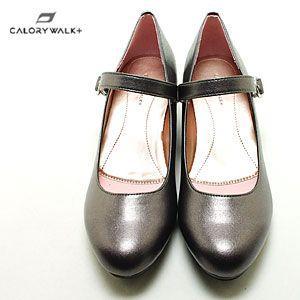 カロリーウォークプラス エクササイズシューズ レディース CW1006LCGM (ガンメタリック)(CALORY WALK+)(121030)|abich