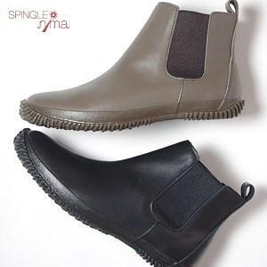 スピングルニーマ SPINGLE nima 防水 ブーツ  CHLOE  NIMA-146 全2色 レディース (151201) abich
