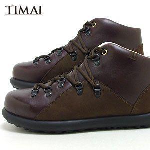 ティマイ TIMAI メンズ ブーツ チョガイ CHOGUY tihud002 02 (ブラウン)(120910)|abich