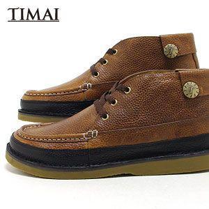 ティマイ TIMAI メンズ ブーツ シンメイ SHINMEI tihud006-01 (ダークブラウン)(130311)|abich