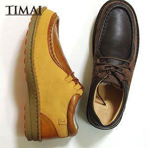 ティマイ TIMAI メンズ スニーカー カエイ 全2色 KAEI TIHUD020 (130829)|abich