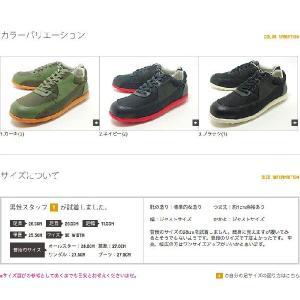 ティマイ TIMAI メンズ スニーカー オウシン 全3色 OHSIN TIHUD031 (140303)|abich|03