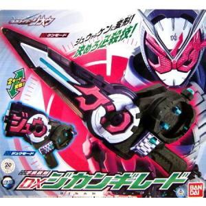 仮面ライダージオウが使用する「字換銃剣 DXジカンギレード」が登場。  「ケン」、「ジュウ」の2モー...