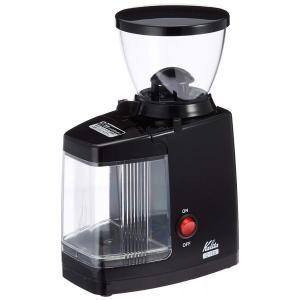 ●鋳鉄製硬質カッターを採用● 硬く割れにくい臼歯カッターは、熱によるコーヒー豆の劣化がほとんどなく...