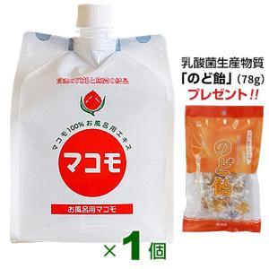 お風呂用マコモ (旧:浴用マコモ) マコモマグマ塩プレゼント|の商品画像|ナビ