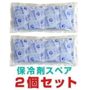 クロッツ マルチクールミニ スペア用保冷剤【2個セット】 [代引き不可]