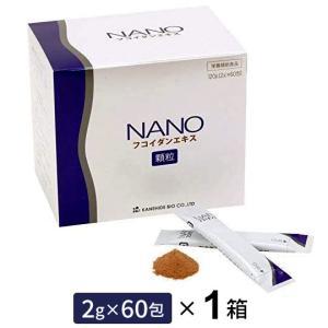 ナノフコイダンエキス (2g×60包) NANOフコイダン