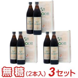 シーフコイダン(無糖タイプ)(900ml×2本セット)×3セ...