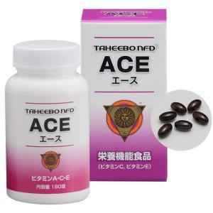 ■タヒボNFD ACE(エース)  タビボエキスと相性抜群のビタミンCとビタミンE、ビタミンAをプラ...