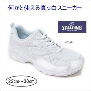 スニーカー 通学 運動靴 作業靴 ホワイト 白 スポルディング SPALDING akjin239|ablya