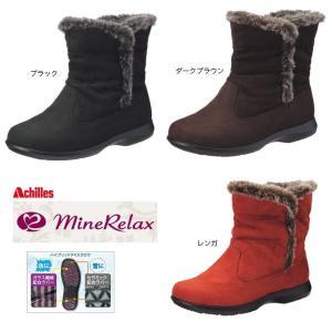 ショートブーツ 底面から約4cm防水仕様 雪まつりにも最適 あたたかい ファー/マインリラックス/akmiw021/123 ablya