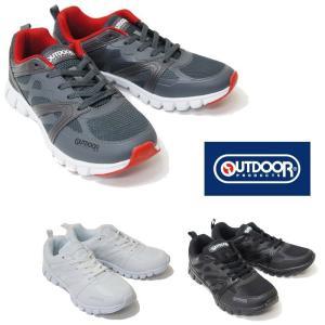 アウトドア プロダクツ OUTDOOR ジョギングシューズ メンズ レディース スニーカー 軽量 運動靴 ウォーキング お散歩 タウンユース akodp146|ablya