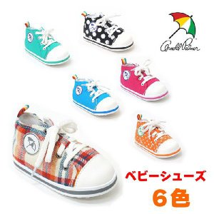 アーノルドパーマー 靴 ベビー シューズ ファーストシューズ ap0115|ablya