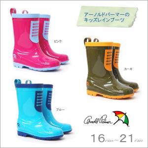 アーノルドパーマー 長靴 キッズ 子供 レインブーツ レインシューズ ap7210|ablya
