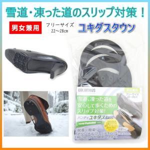 靴 滑り止め 雪 (アイススパイク スノースパイク) 雪道 凍った道 アイスバーン ゴム 男女兼用 ...