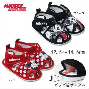 ディズニー ミッキーマウス ミニーマウス ベビー サンダル ファースト シューズ 子供靴 男の子 女の子 赤ちゃん ご出産祝い お祝い プレゼント ds0141 ablya