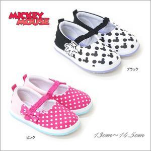 ディズニー ミッキーマウス ミニーマウス Disneyzone ベビーシューズ 靴 スリッポン ds0155 ablya