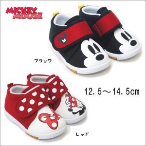 ベビーシューズ ファーストシューズ ディズニー ミッキーマウス ミニーマウス 子供靴 男の子 女の子 ds0157 ablya