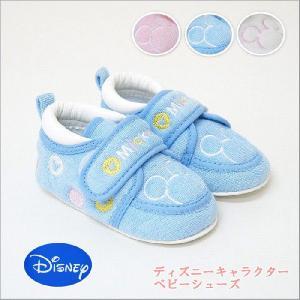 ディズニー ミッキーマウス 靴 ベビー シューズ ファーストシューズ ds0197|ablya