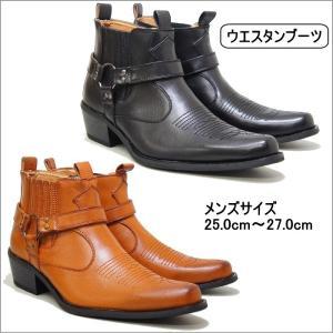 メンズ ブーツ ウエスタン ビジネスシューズ ウエスタン サイドゴア ショート ヴィンテージ 脚長 身長アップ かっこいい 男 メンズ靴 紳士靴 dyfd1100 送料無料|ablya