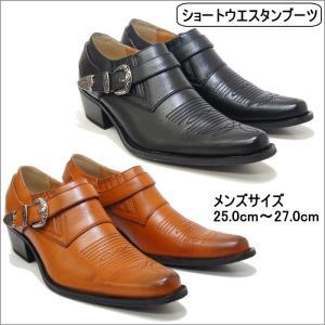 メンズ ブーツ ウエスタン ビジネスシューズ ウエスタン サイドゴア ショート ヴィンテージ 脚長 身長アップ かっこいい 男 メンズ靴 紳士靴 dyfd1150 送料無料|ablya