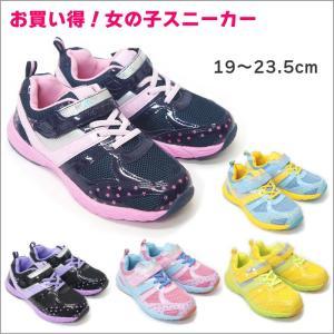 a6f9a8dbd4ae2  返品交換不可 子供靴 安い 女の子用 キッズ ジュニア スニーカー 運動靴 dygo0052