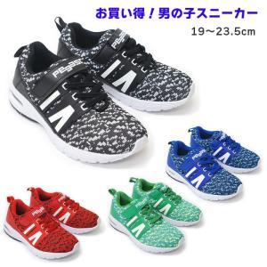 【返品交換不可】子供靴 安い 男の子用 キッズ ジュニア スニーカー 運動靴 dygo0060a|ablya