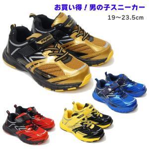 692aa07c90c36  返品交換不可 子供靴 安い 男の子用 キッズ ジュニア スニーカー 運動靴 dygo0062