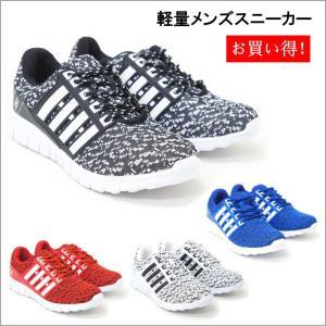 【返品交換不可】メンズ スニーカー 安い ジョギング ランニング ウォーキング 軽い 運動靴 クッション dygo2093|ablya
