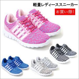【返品交換不可】レディース スニーカー 安い ジョギング ランニング ウォーキング 軽い 運動靴 dygo3093|ablya