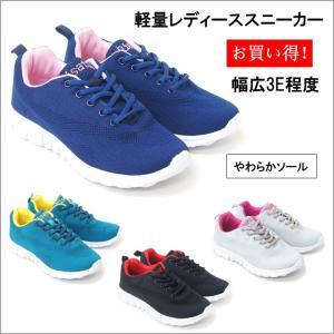 【返品交換不可】レディース スニーカー 安い ジョギング ランニング ウォーキング 軽い 運動靴 クッション dygo3095|ablya