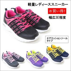 【返品交換不可】レディース スニーカー 安い ジョギング ランニング ウォーキング 軽い 運動靴 クッション dygo3111|ablya