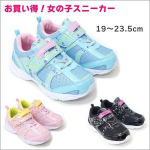 【返品交換不可】子供靴 安い 女の子用 キッズ ジュニア スニーカー 運動靴 dyop22004|ablya
