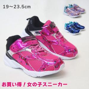 【返品交換不可】子供靴 安い 女の子用 キッズ ジュニア スニーカー 運動靴 運動会 マジック 幅広 dyop24017