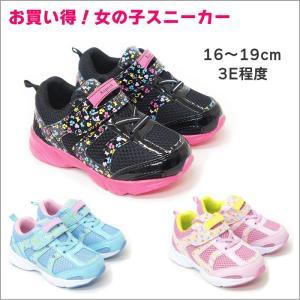【返品交換不可】子供靴 安い 女の子用 キッズ ジュニア スニーカー 運動靴 dyop32004r|ablya