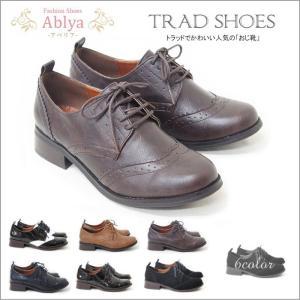 おじ靴 ブーティ オックスフォード 靴 マニッシュシューズ ローヒール パンプス 送料無料 dyse7514|ablya