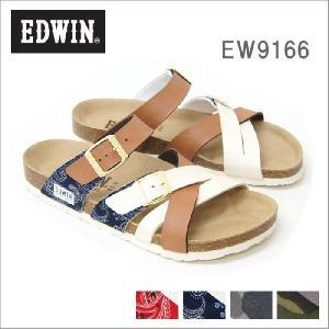 クロスバンド フットベットサンダル EDWIN/エドウィン ew9166 送料無料|ablya